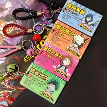 Japanese anime my hero academia ferrule key buckle student card