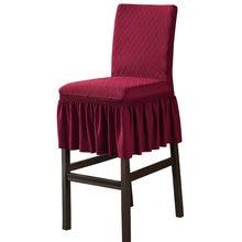 Высококачественный чехол для кресла с золотой иглой жаккардовый
