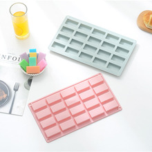 Get more info on the 20 Grid Cake Decorating Tools Kitchen Accessories Silicone Mold DIY Rectangular Squares Chocolate Molds Baking Tool Fondant
