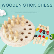 цена на Kids Wooden Memory Match Stick Chess Game Toy Fun Block Board Game Educational Color Cognitive Ability Toys For Children Gift