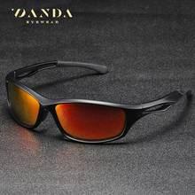 Велосипедные очки спортивные поляризованные линзы солнцезащитные