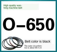 O-650 Full-automatic semi-automatic washing machine motor O-type wear-resistant transmission belt conveyor V-belt