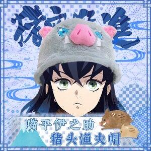Аниме Demon Slayer: Kimetsu no Yaiba шляпа Hashibira Inosuke Косплей свинья голова плюшевая шапка реквизит Повседневная Рыбацкая шапка