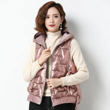Модный зимний пуховый жилет с капюшоном для женщин толстый теплый