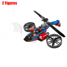 DC Super Helicopter Heroes Building Blocks Sets Model Educational Assemblage 7106 Bricks Toys For Children 10pcs lot knights rome shield diy super heroes building blocks sets model bricks toys for children compatible with legoe