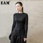 [EAM] Women Burr Spl...