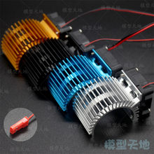 RC 1/10 540 550 Motor Dissipador de Calor Com Ventilador de Refrigeração 03300 3650 3660 3674 HSP 03011 107051 7014