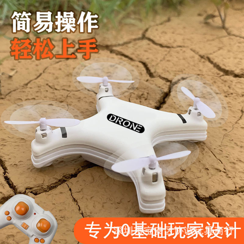 New Products 2.4G Mini Quadcopter Creative Remote Control Aircraft Pocket Unmanned Aerial Vehicle Children Plane Toy