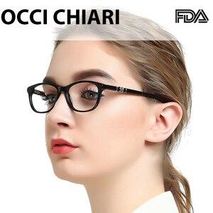 Image 1 - OCCI CHIARI monturas de gafas para mujer, anteojos de ordenador con montura de luz azul, gafas graduadas ópticas de tamaño pequeño OC7061