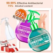 3pcs 75% Alcohol Sterilized Antibacterial Hand Sanitizer Gel Portable Quick-Dry Hand Gel Hand Antiseptic Arrange Fast Logistics