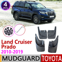 Mudflap for Toyota Land Cruiser Prado LC150 FJ150 150 2010~2019 Fender Mud Guard Splash Flap Mudguard Accessories 2011 2012 2013