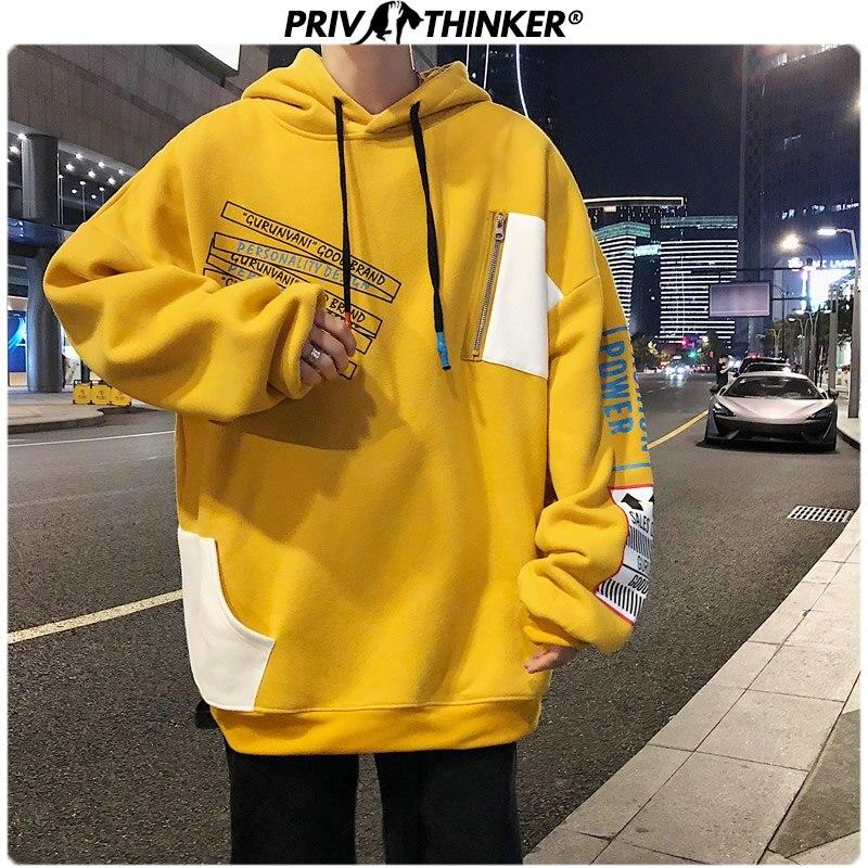 Privathinker Fashion Patchwork Men's Hoodies 2019 Autumn Loose Male Hooded Sweatshirts Men's Print Streetwear Sweatshirt Tops