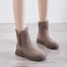 Chaussures dhiver en cuir véritable femmes bottes de neige chaussures chaudes hiver froid femme bottines femme hauteur augmentant 4.5cm YX1668