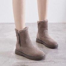 Oryginalne skórzane buty zimowe damskie śniegowe buty ciepłe buty mroźna zima kobieta botki kobiece wysokość zwiększenie 4.5cm YX1668