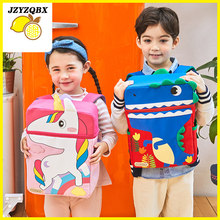 Cartoon Animal School Bag School Backpack For Girls Boy Kindergarten Children's mochila Kids Bag Orthopedic Satchel(China)