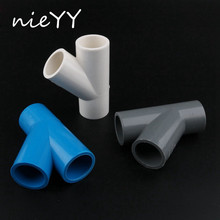 40mm PVC Oblique Tee Connector 45 degree Tilted Three Way Joints Water Supply Pipe Fittings Garden Irrigation Adapter