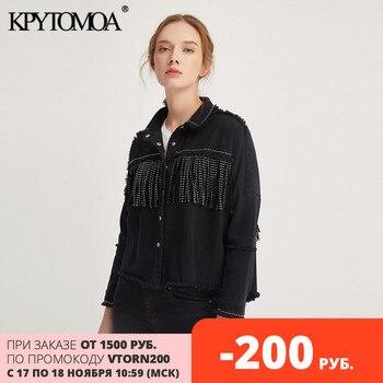 KPYTOMOA femmes mode gland perlé surdimensionné Denim veste manteau femmes Vintage à manches longues effiloché ourlet vêtements de dessus pour femmes Chic hauts 1
