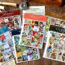 Pegatinas decorativas de papelería de la serie Little Postman, álbum diario de recortes, Vintage, sello pastel de fiesta, Lable, 10 Uds.