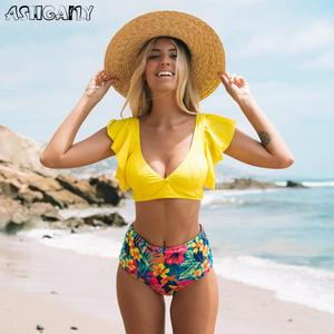 2020 New Swimsuit Women Swimwear High Waist Bikini Ruffle Bikini Set Push Up Bathing Suit Print Beach wear Summer Biquini Female(China)