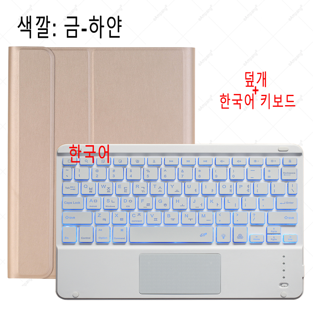 Korean Keyboard Red/Black For iPad 7th 8th Generation 10 2 2019 A2200 A2198 A2232 Case with Backlit Touchpad Keyboard