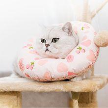 Спасательный ошейник для собак и кошек-мягкий конус для домашних животных не блокирует ошейник для зрения