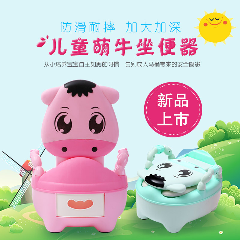 Men And Women Toilet For Kids Baby Small Chamber Pot Cartoon Modeling Potty Urinal Baby Toilet