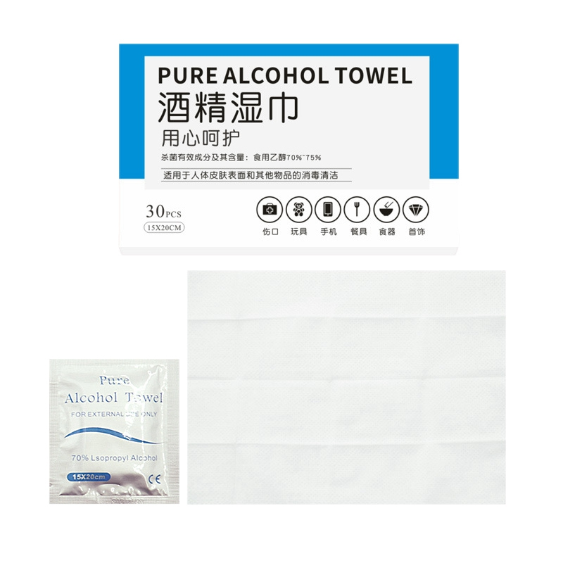 30Pcs Alcohol Prep Swap Pad Wet Wipe For Antiseptic Skin Cleaning Care Jewelry Mobile Phone Glasses Clean Tool Alcohol Pads