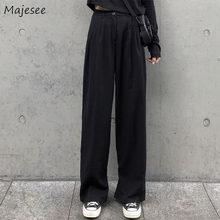 Spodnie z wysokim stanem kobiety jesień czarna porządna pełna długość damska koreański Fashion Casual luźne proste spodnie z szerokimi nogawkami Streetwear