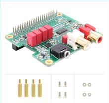 Raspberry pi dac placa de expansão pcm5122 módulo de áudio de alta fidelidade compatível com raspberry pi 3 modelo b + (plus), 3b, 2b, b +