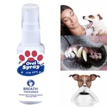 Хит, спрей для собак, уход за полостью рта, освежитель дыхания, освежитель дыхания, освежитель воздуха для собак, кошек, стоматологический спрей для полости рта