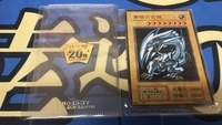 Yu Gi Oh 20TH gift box special card stainless steel card steel plate card blue eyes white dragon black magician hobby collection