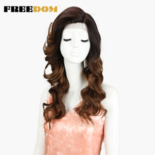 FREEDOM Synthetic Lace Front Wig 22inch Loose Wave Wavy Heat Resistant
