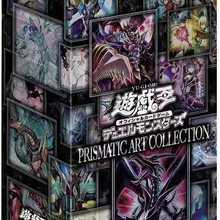 Yu-Gi-Oh Genuine Korean Mirror Broken PRISMATIC ART COLLECTION PAC1 Korean version of the original box