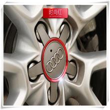 Стайлинг автомобиля колесо из алюминиевого сплава для audi s4