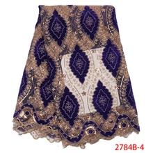 Африканская кружевная ткань высокого качества французский Тюль талевая кружевная ткань нигерийская шитая кружевом ткань с блестками для женщин KS2784B-4