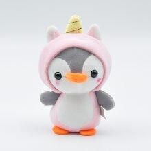 1Pcs Tubarão Keychain Anel Chaveiro De Pelúcia Pinguim Bonito Abelha Animal Pingente Boneca de Pelúcia Brinquedos Infantis Presentes de Aniversário Meninas Saco decoração