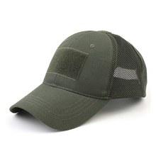 タクティカルアー屋外スポーツ軍事キャップ迷彩帽子シンプルさ陸軍迷彩狩猟キャップ男性のための大人