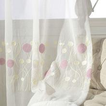 Розовые пушистые вышитые прозрачные шторы для гостиной спальни