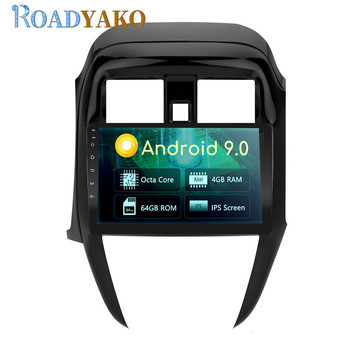 10.1'' Android Auto Car Radio For Nissan Sunny 2014-2017 Stereo GPS Navigation DVD Multimedia Video player Car Harness 2 Din image