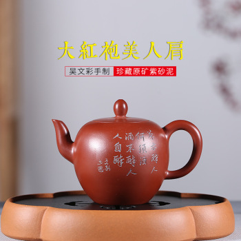 Yixing undressed ore famous dahongpao handmade beauty shoulder recommended lettering household teapot 220 cc tea set