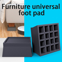 1Pc Bed Foot Heightening Pad Square Furniture Risers Stackable Heavy Duty Anti-Slip Heighten Base Fits For Desks Couches Sofas