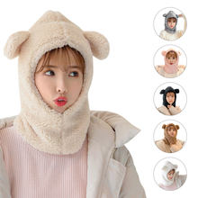 Mode Zubehör Winter Warm Earflap Haube Full-Cover-Gesicht Maske Nette Fleece Schal Hut(China)