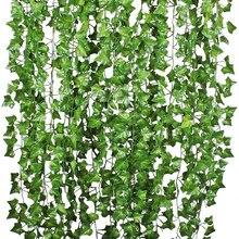 12 шт Искусственные растения светодиодный Плющ гирлянда листва зеленые листья поддельные висит лоза растения и цветы Свадебная вечеринка с...