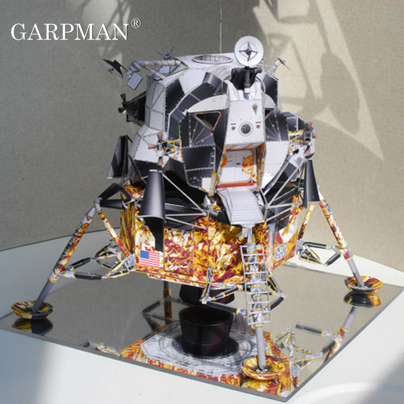 Hyperfine Apollo Landing Module 3D Paper Model DIY Handmade Creative Art Decoration Personality