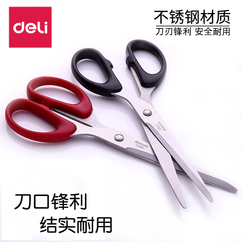 Scissors Student Scissors Household Paper Scissors Office Hand Scissors Stainless Steel Scissors Deli 6009