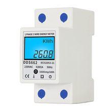 DDS662 Digitale Elektrische Energie Meter Einphasig Din-schiene Strom Meter Eine Phase Zwei Draht Multifunktions Elektrische Meter