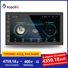 Podofo 2din Auto Radio Android multimedia player Autoradio 2 Din 7'' touchscreen GPS WIFI Bluetooth FM auto audio-player stereo