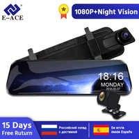E-ACE 10 Inch Car Dvr Rearview Mirror Auto Camera Video Recorder FHD 1080P DashCame Dual Lens With Rear View Camera Registrator
