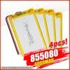 3.7V 4000mAh 855080 litowa bateria zastępcza li-po litowo-polimerowe baterie polimerowe zamiennik dla MP4 MP5 Tablet DVD