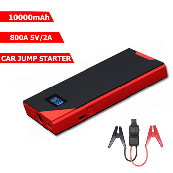 10000mAh Car Jump Starter Power Bank 800A Portable Car Battery Booster Charger 12V Starting Device Petrol Diesel Car Starter image